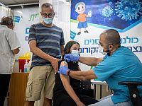 Минздрав: более 100 тысяч подростков 12-16 лет вакцинированы против коронавируса в Израиле