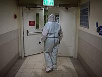 Первая за две недели смерть в стране от коронавируса: в РАМБАМ умер 86-летний привитый мужчина