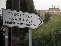 """Минфин планирует повышение """"арноны"""" на жилье и плату за въезд в Тель-Авив в часы пик"""