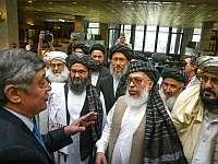 """МИД РФ призвал правительство Афганистана """"открыть глаза на реалии"""""""