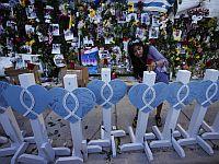 Обрушение жилого здания во Флориде: найдены тела 97 погибших, 94 опознаны. Список жертв