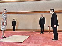 Первая леди США Джилл Байден и император Нарухито