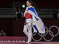 Авишаг Семберг - бронзовый призер Токийской олимпиады
