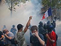 """В Париже полиция применила слезоточивый газ на демонстрации против """"COVID-диктатуры"""""""