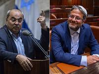 """""""Вы террорист"""". Скандал в Кнессете: Бен Гвир отказался приветствовать Тиби и был удален из зала"""