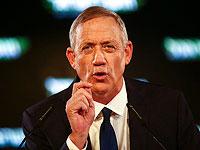 """Ганц: """"Израиль гарантирует, что Иран не станет обладателем ядерного оружия"""""""