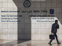 Какие новые налоги планирует ввести минфин Израиля. Обзор