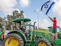 Акция протеста фермеров: колонна автотранспорта движется в Иерусалим