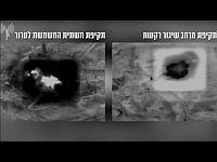 ВВС ЦАХАЛа нанесли удары по целям в южном Ливане