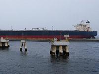 США и Израиль договорились о совместном расследовании нападения на судно Mercer Street