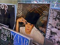 Июльский журнал Cosmopolitan c Крисом Ву на обложке
