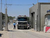 """Maan: после ракетного обстрела из Газы власти Израиля возобновляют работу грузового терминала """"Керем Шалом"""""""