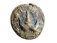 Обратная сторона монеты с надписью Возвращение в Израиль