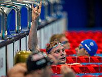 Паралимпиада. Плавание. Марк Маляр установил мировой рекорд и завоевал золотую медаль
