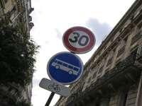 Скорость движения в Париже снижена до 30 км/ч