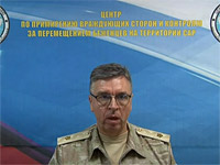 Заместитель руководителя российского Центра по примирению враждующих сторон в Сирии контр-адмирал Вадим Кулить