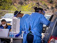 Коронавирус в Израиле: около 80 тысяч зараженных, за сутки умерли 57 больных COVID-19
