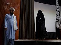 Талибы рассказали, на каких условиях женщины смогут продолжить учебу