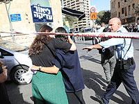 Теракт на улице Яффо в Иерусалиме, 13 сентября 2021 года