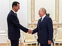 "После встречи с Асадом президент РФ Путин ""ушел на самоизоляцию"""
