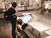 """""""Шанс на Жизнь"""" в новой реальности с музеем АНУ"""