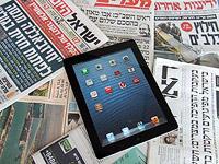 Йом Кипур и электронный контроль. Обзор ивритоязычных СМИ, среда, 15 сентября