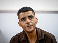 Захария Зубейди и еще один беглец пойманы в деревне Умм аль-Ганем возле горы Фавор