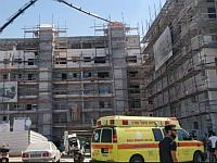 Производственная авария в Кирьят-Оно: погиб строительный рабочий