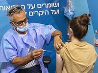 """Минздрав Израиля: """"бустерную"""" дозу вакцины получили более 3 миллионов израильтян"""