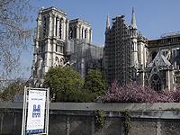 В соборе Нотр-Дам завершены работы по укреплению и безопасности здания