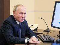 Путин на онлайн-выборах в Госдуму: у него нет телефона, а на часах неверная дата