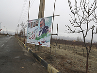 "The New York Times: ""Мосад"" осуществил дистанционную ликвидацию иранского физика-ядерщика"