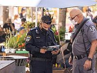 """Полиция начала осуществлять """"электронный контроль"""" над соблюдением карантина"""