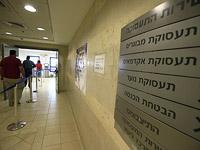 Несмотря на высокую безработицу количество свободных ставок в Израиле продолжает бить рекорды