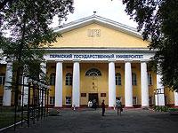 Стрельба в Пермском университете, есть погибшие