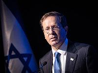 Президент Израиля выразил соболезнования россиянам в связи со стрельбой в Перми