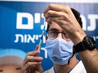 Ouest-France. Израиль третьей дозой останавливает четвертую волну COVID-19