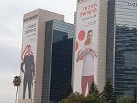 "На здании банка ""Апоалим"" в Тель-Авиве появились фотографии паралимпийцев"
