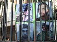 """""""Аль-Ахбар"""": ХАМАС представил два варианта """"обмена пленными"""" с Израилем"""
