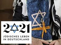 В Германии будет построена новая Еврейская академия