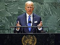 """Байден заявил в ООН, что поддерживает решение о создании """"двух государств для двух народов"""""""