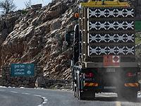 """США временно заморозили помощь Израилю в размере $1 млрд, необходимую для оснащения """"Железного купола"""""""