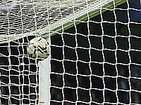 Чемпионат Румынии. Гол забит на третьей секунде матча