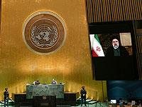 Президент Ирана обратился к ООН по телемосту