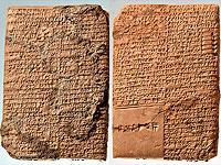 """США вернут Ираку похищенную табличку """"Гильгамеша"""", которой 3500 лет"""