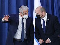 Лапид поддержал позицию Беннета против возобновления работы консульства США в арабском районе Иерусалима