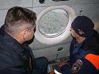 Поиски пропавшего Ан-26