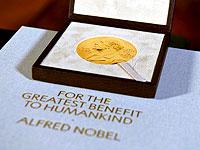 Нобелевская церемония в 2021 году пройдет дистанционно