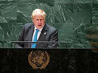 """Джонсон в ООН: """"Человечеству пора проснуться и заняться климатом"""""""