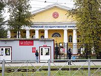 Глава следственного управления СК РФ по Пермскому краю покончил с собой